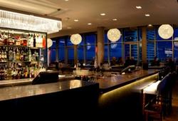 4* Hotel Bar Leeds